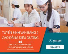 Hiện nhà trường công bố điều kiện tuyển sinh hệ văn bằng 2 Cao đẳng Điều dưỡng Yên Bái